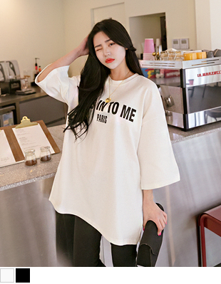 베일리든 레터링 티셔츠 41326